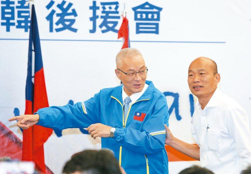 國民黨前主席吳敦義一路提攜培養韓國瑜,如今分道揚鑣。圖/聯合報系資料照片