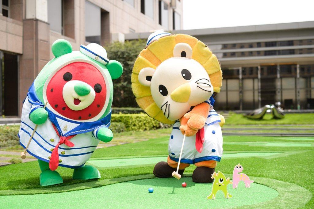 新竹喜來登專為12歲以下小朋友打造的「小粉獅俱樂部」,推出小小會員入住的各式好禮...