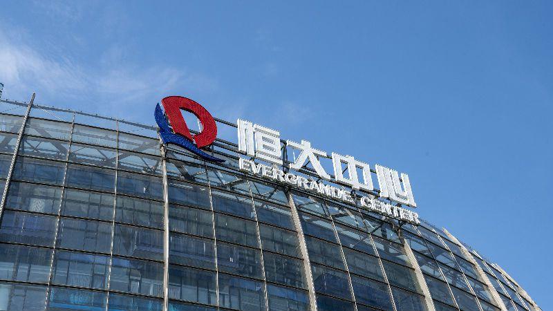 不到24小時,湖南邵陽市住建局20日發布通知,恢復恒大華府、恒大未來城項目預售許可、網簽備案、預售資金撥付。(圖/取自新浪網)