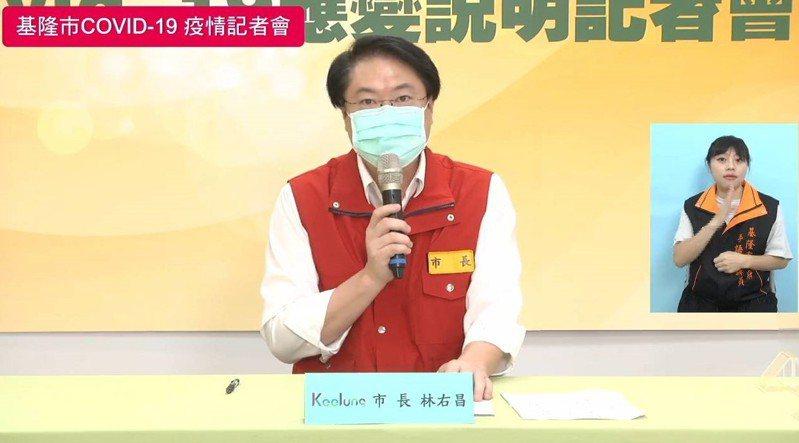 基隆市長林右昌今天表示,基隆新增3例新冠肺炎確診個案,疫調顯示與台北市指標個案有關。圖/取自林右昌臉書直播畫面