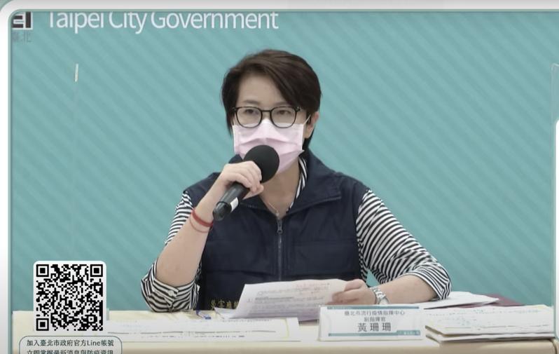 台北市副市長黃珊珊表示,未來健身房員工確診或出現不明感染源,將採取地下街焦土戰略模式篩檢接種。圖/截自柯文哲YouTube