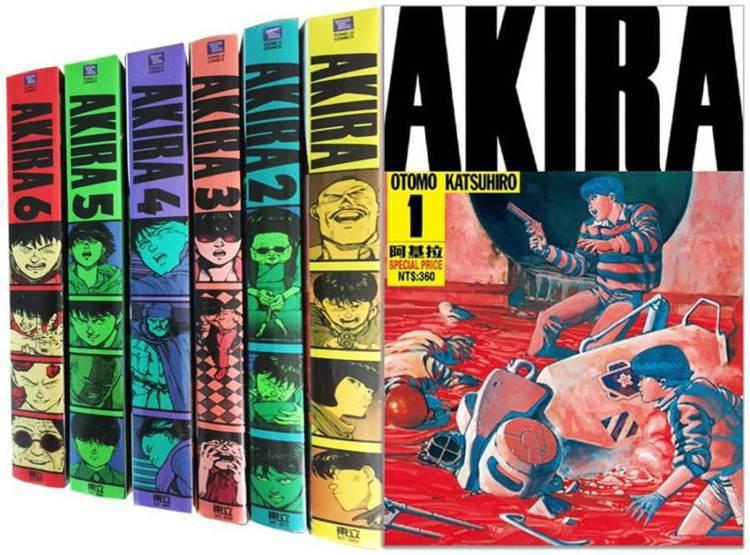《阿基拉1-6套書》,博客來活動價1,828元。圖/博客來提供