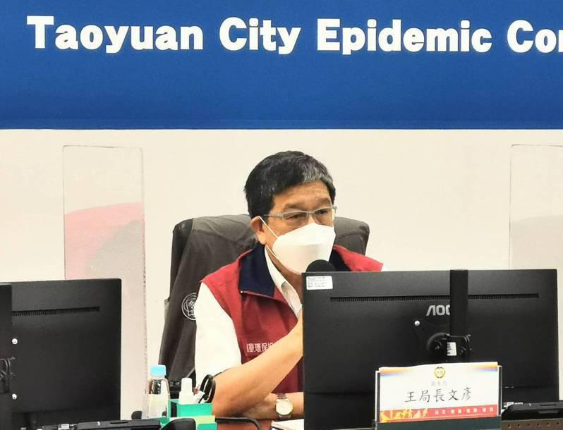 桃園市衛生局長王文彥表示全市近10日確診個案有一半以上與特殊交友圈有關。圖/桃園市政府提供