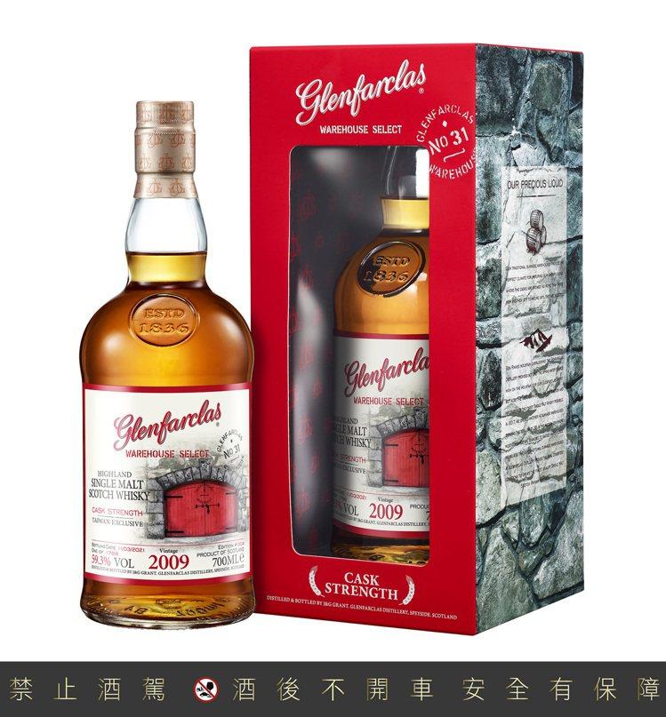 格蘭花格紅門窖藏原酒系列之2009年雪莉桶單一麥芽威士忌原酒EDITION 00...
