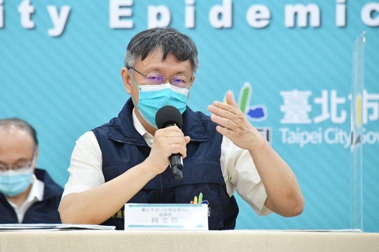 食藥署核准高端疫苗專案製造申請案,台北市長柯文哲認為,中央要說清楚是在什麼緊急情...