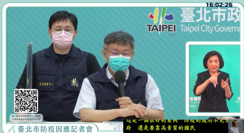 有學者認為,台北市疫情最大隱憂是地下街,對此,柯文哲說,要預測未來先看過去,過去兩個月,一個獅子王就塗塗塗(台語),沒有哪個地方是危險,應該說每個地方都危險。圖/引用自直播