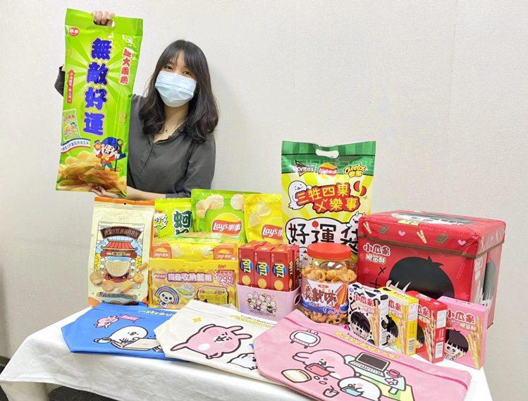 7-ELEVEN於7月28日起展開「中元平安福」主題活動,推出大包裝、箱購零食,...