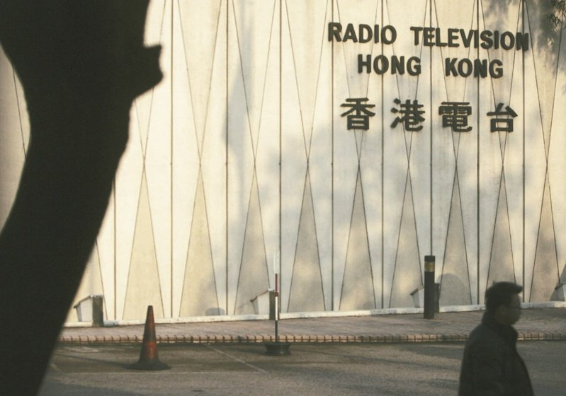 香港電台發通告,禁用「中華民國」等涉台用語。路透