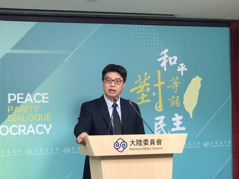 台灣將在立陶宛設立代表處,大陸國台辦稱,「再怎麼折騰,也改變不了台灣是中國一部分的事實,陸委會20日駁斥。記者林汪靜/攝影