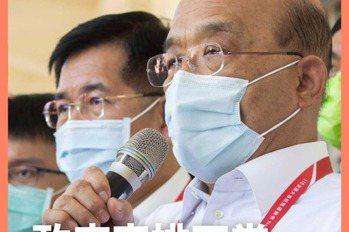 「政府安排不當」 蘇貞昌24小時內三度向東奧選手道歉
