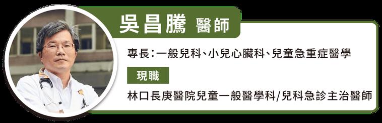 圖/Heho提供