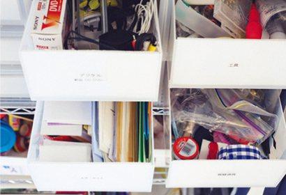 可將物品分門別類放入收納箱。 圖/台灣廣廈授權使用