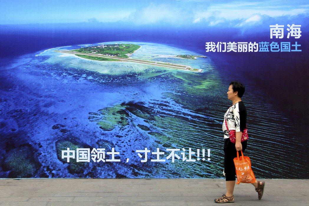 中國「逼近」馬來西亞領空之外,也傳出中國海警船闖入馬來西亞海域,事實上,中國過去...