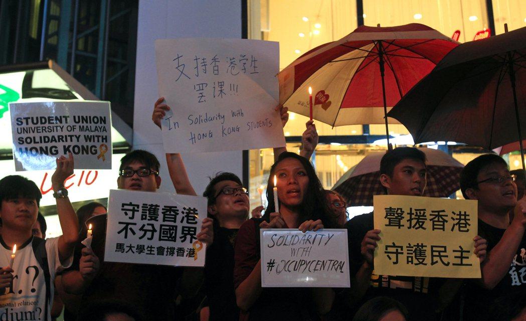 「聲援香港,守護民主」 圖為馬來西亞華人在2014年聲援香港的雨傘運動。 圖...