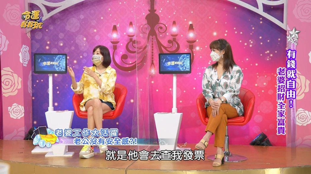 余皓然談到過去王中平曾懷疑她出軌。 圖/擷自Youtube