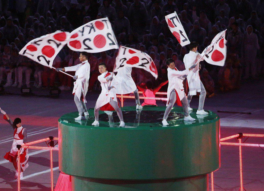 2016年,東京奧運籌委會以精采演出預告2020東京奧運。 圖/中央社記者徐肇昌...