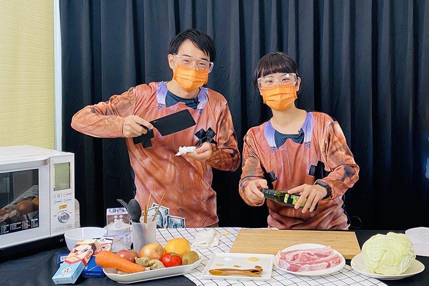 由淡古館員自導自演的創意料理影片,用微波美食教微歷史,有哏的內容讓大家微紓壓。 ...