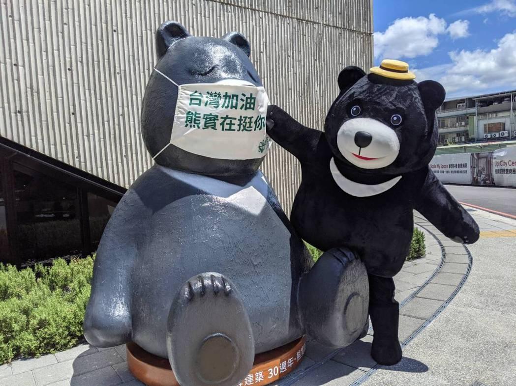 (吉祥物「熊實在」)