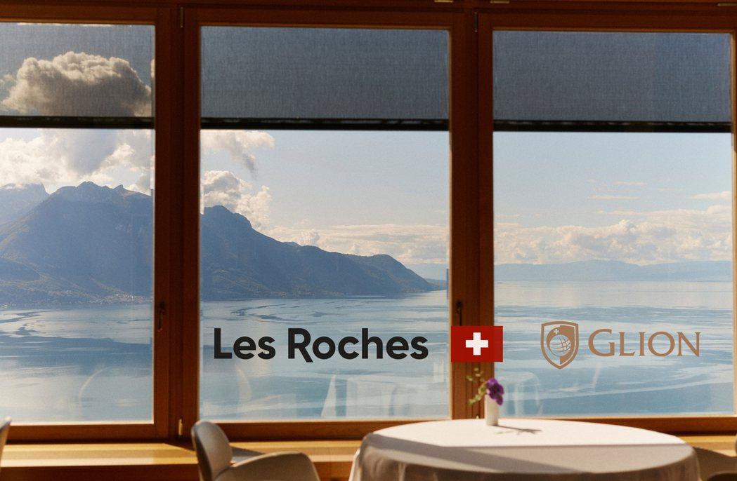 「Glion格里昂」、「Les Roches雷赫士」今年度因應疫情,新增9月份申...