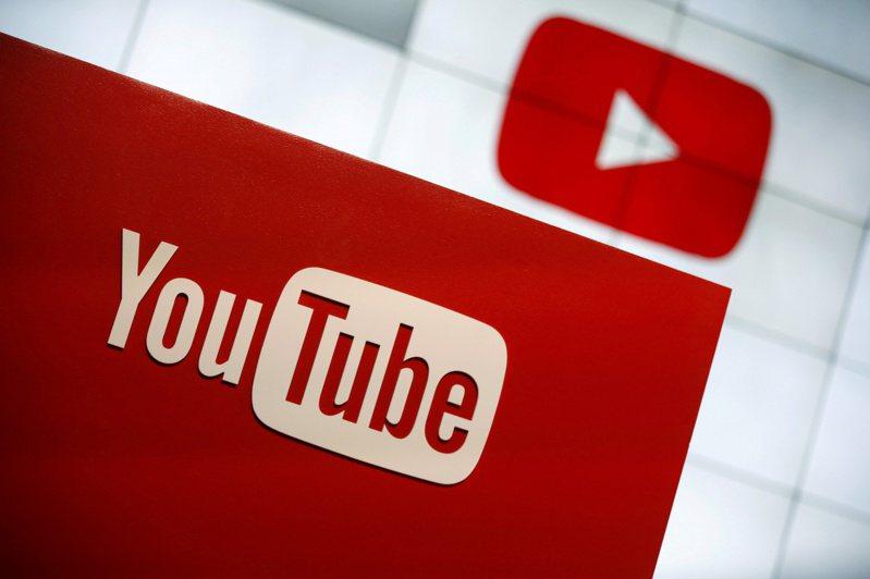 YouTube20日發表「Super Thanks」新功能。   路透