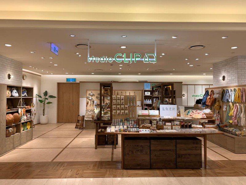 日本自然系休閒服飾雜貨品牌「studio CLIP」台灣首店進駐台北統一時代百貨2樓。圖/摘自studio CLIP粉絲團