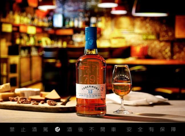 別具風味的波特桶過桶威士忌,猶如威士忌界的隱形冠軍。圖/摘自Tobermory托...
