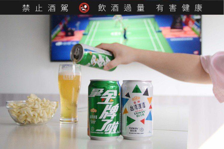 東京奧運即將邁入倒數階段,金牌台灣啤酒特別推出第二款「金牌奧運應援罐」,並搭配特...