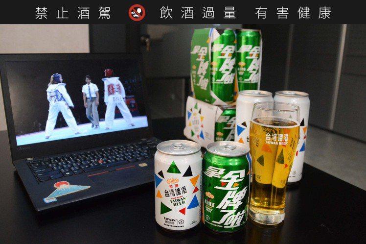 金牌台灣啤酒特別推出期間限定的「金牌奧運應援罐」,號召國人一同為奧運選手應援打氣...