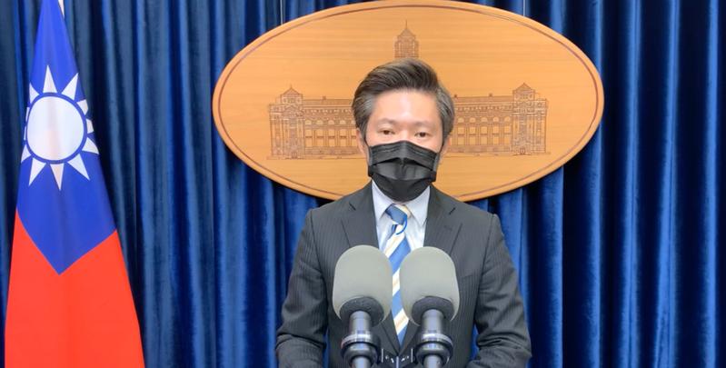 總統府發言人張惇涵。圖/取自總統府直播