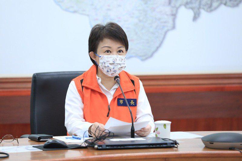 台中市長盧秀燕今日出席台中市水利局防汛整備會議。圖/台中市政府提供