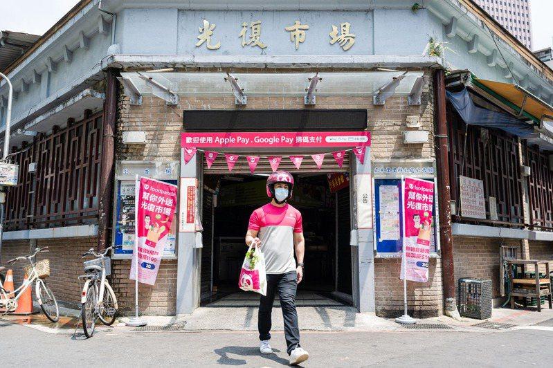 foodpanda與台北市政府合作推傳統市場外送,首波上線包含光復市場、松江市場、西湖市場,預計7月底將有6家傳統市場正式上線。圖/foodpanda提供