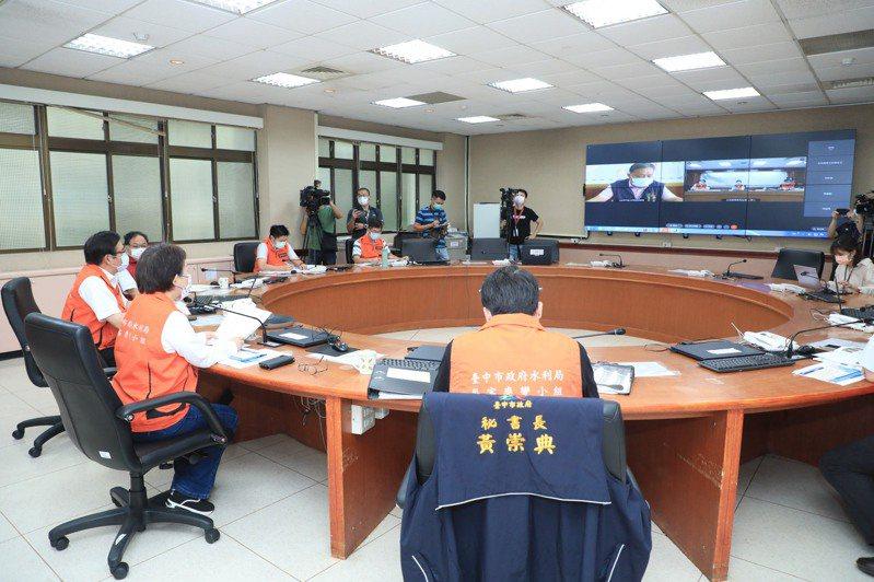 台中市長盧秀燕今日主持水利局防汛會議。圖/台中市政府提供