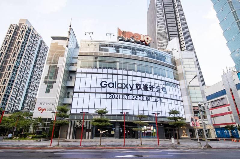 三星電子在全球11個重要地標如紐約時代廣場、倫敦皮卡迪利圓環等地刊登巨幅廣告,台灣信義計劃區也包括在內,為新機發表暖身。圖/台灣三星提供