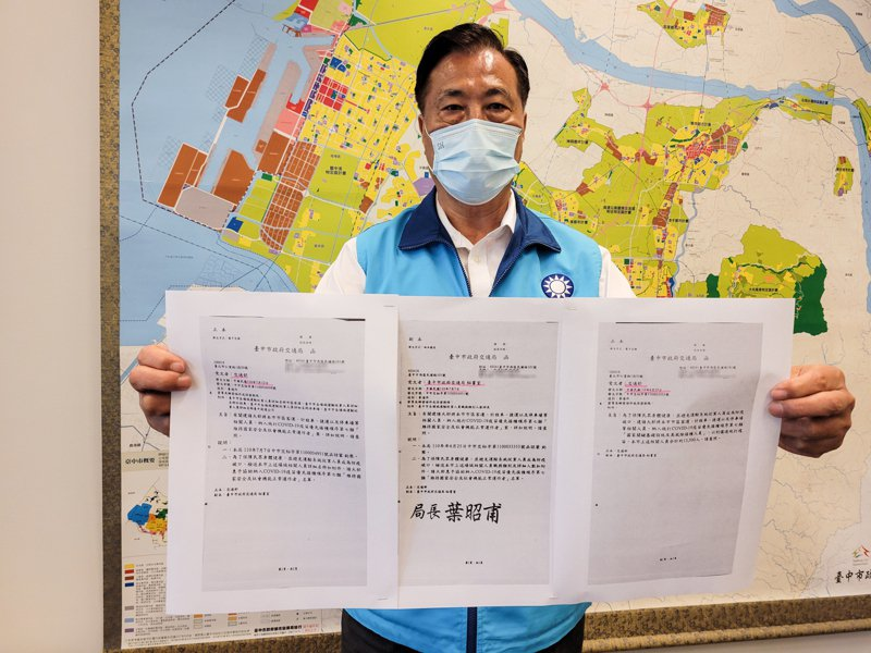 台中市議員楊正中表示,市府一再向交通局部公文及打電話反映,但交部表示沒疫苗,無法可施。 圖/楊正中提供