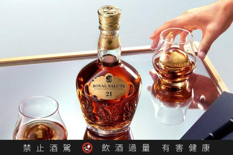 「皇家禮炮全新21年蘇格蘭威士忌——王者之鑽」精選來自已消逝的鄧巴頓酒廠的珍貴酒...