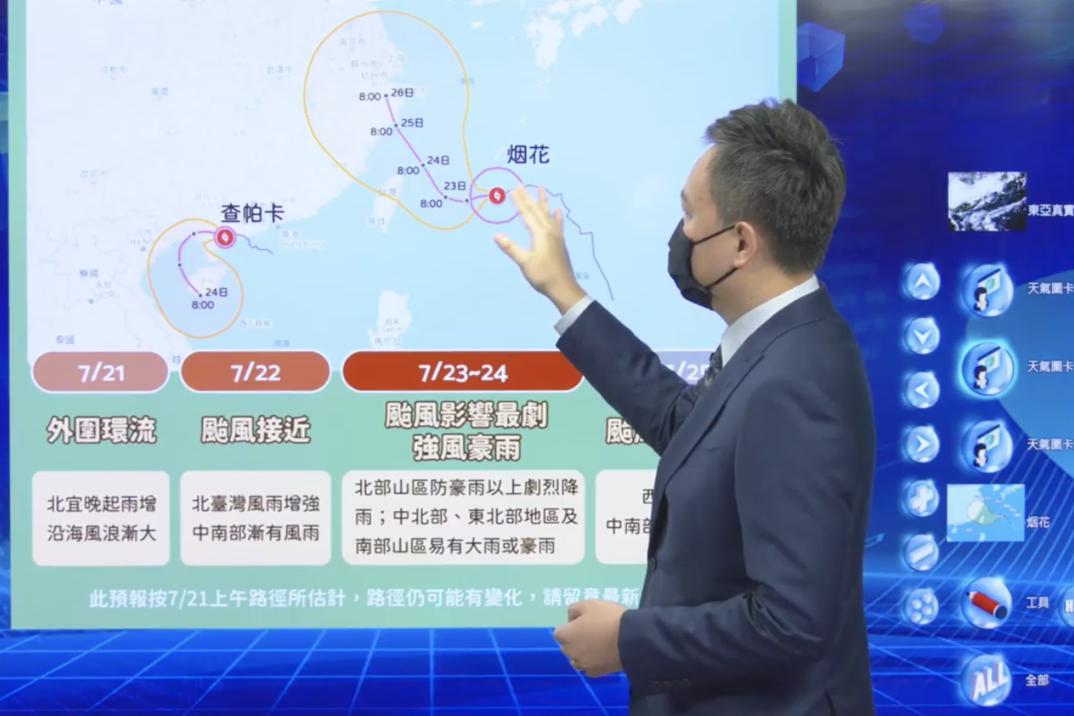 烟花颱風持續增強 氣象局:北台灣風雨愈晚愈明顯