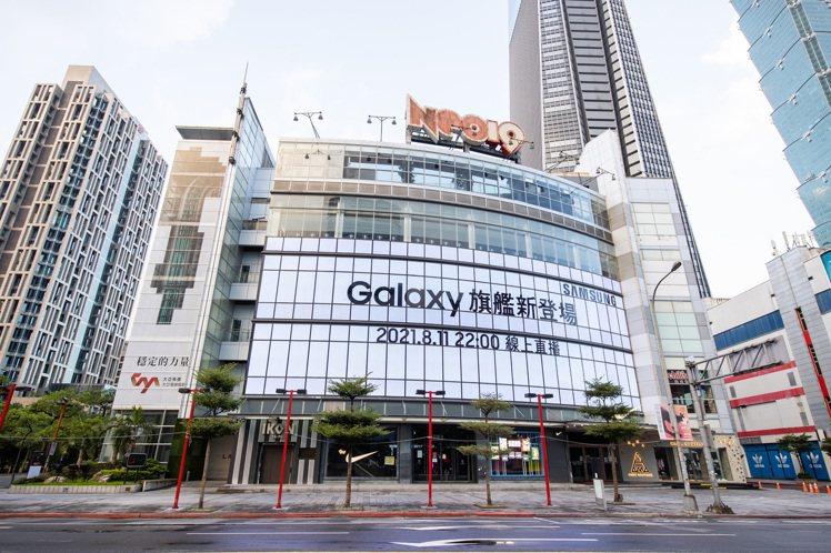 台灣三星於台北市信義區遠百信義A13正對面的Neo19刊登大型數位廣告,宣布旗艦...