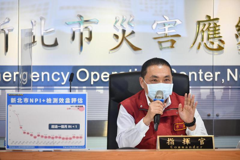 面對烟花颱風來襲,新北市長侯友宜表示,明天會再看颱風動向像市民朋友宣布周五打不打疫苗。圖/新北新聞局提供