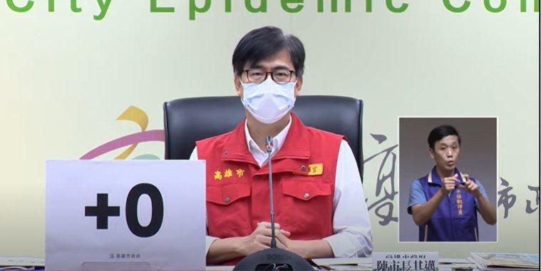 高雄市長陳其邁證實,高雄IKEA離職員工的CT值為29.38。記者徐白櫻/翻攝