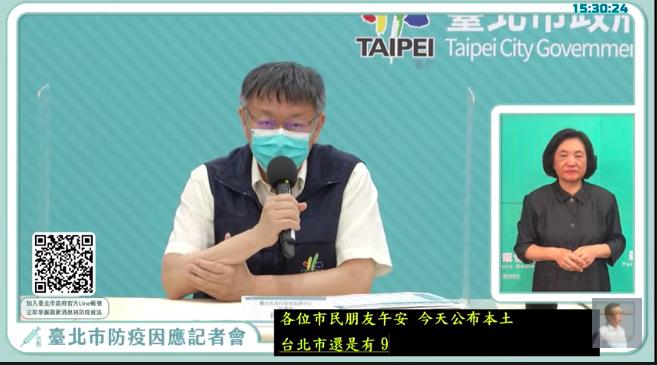 下周解封降級?台北市長柯文哲今天表示,解封絕對不會是「一二三同時解封,然後脫下口罩、同時唱KTV,這不可能。」國外用這種方法的下場都很慘。圖/引用直播