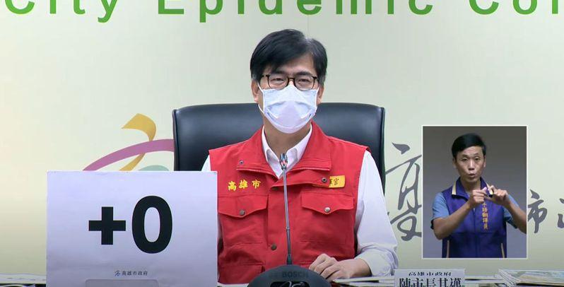高雄市長陳其邁被問到是否第二劑願意打高端疫苗,他表示,第一劑打什麼,第二劑就打什麼。記者王昭月/翻攝