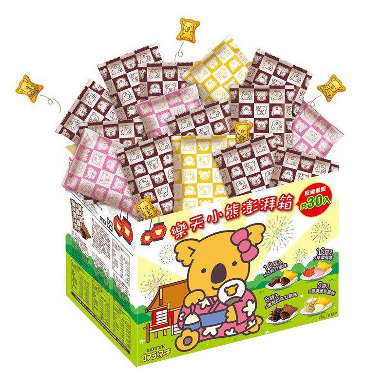 樂天小熊彭湃箱(巧克力/綜合),原價239元,特價199元。圖/家樂福提供