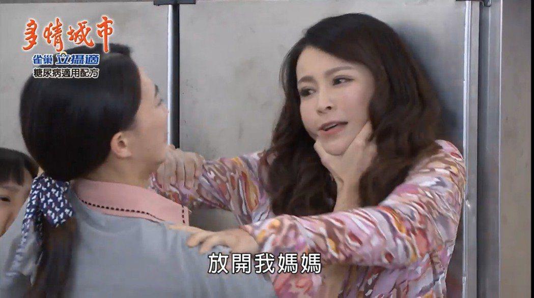 侯怡君(左)拍「多情城市」時,與飾演小三的德馨大打出手。圖/摘自youtube