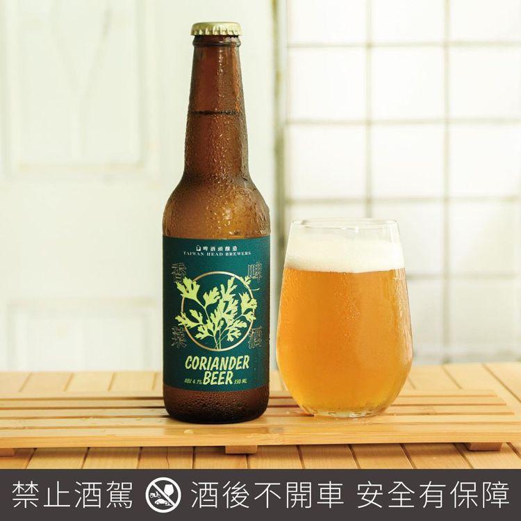 趣稱為辛香料界「佛地魔」的香菜,為本地精釀啤酒品牌「啤酒頭釀造」實際打造出一款香...