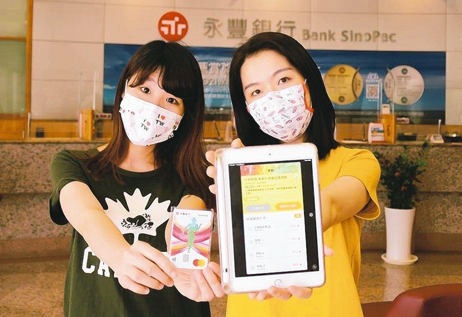 東京奧運開幕在即,永豐銀行力挺台灣代表隊,號召全民一起為選手加油。永豐銀行/提...