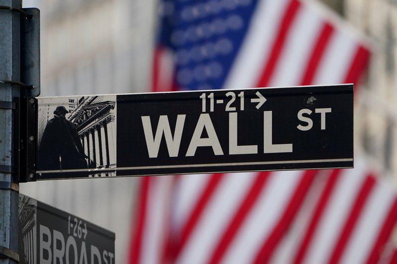 华尔街早盘小涨。路透(photo:UDN)