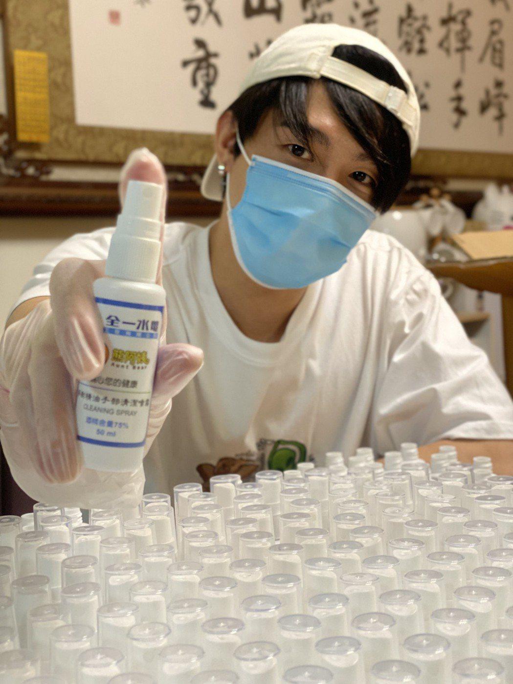 黃昺翔幫忙做酒精裝瓶。圖/無限美好文創娛樂提供