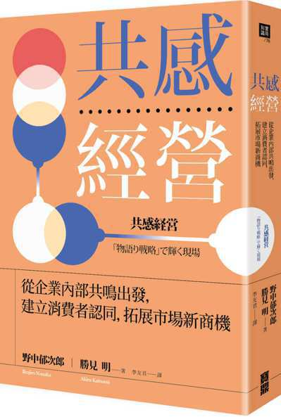 圖/寶鼎出版社提供