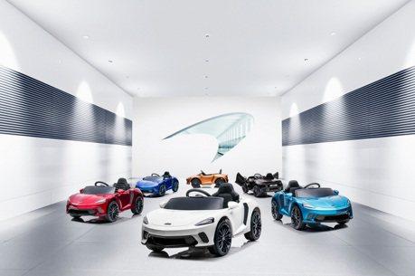 讓孩子完成你的夢想 McLaren GT Ride-On兒童超跑將推出