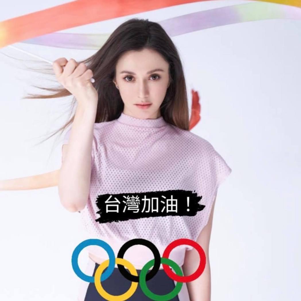 瑞莎大頭貼照最後換成上寫著「台灣加油」字樣。 圖/擷自瑞莎臉書